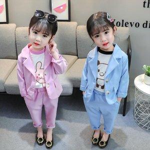 Spring Autumn Girls Suit Set Children Princess Blazer Pants Skirts 2pcs Outfits Kids Solid Color Party Performance Clohthes
