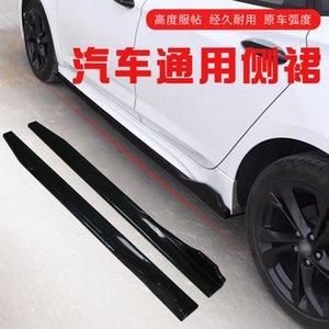 2pcs Car Side Skirt Splitter Lip Winglet Diffuser Universal 120cm 47.2in Glossy Black Car Parts Auto Accessories
