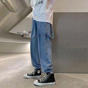 Men's Jeans Summer Straight Men's Trendy Brand Korean Style Loose Pants Casual Drawstring Trousers