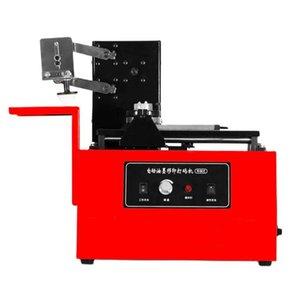 Printers YM-600B Electric Pad Printer Printing Machine For Golf  Pen  Lamp  Toyet
