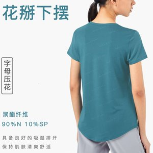loose and thin T-shirt women's running fitness short sleeve top printed yoga clothes Lulu