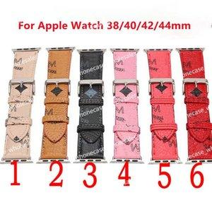 Fashion designer Watchband Strap for Watch 1 2 3 pro 38mm 40mm 42mm 44mm Leather Straps Bracelet top quality Stripes