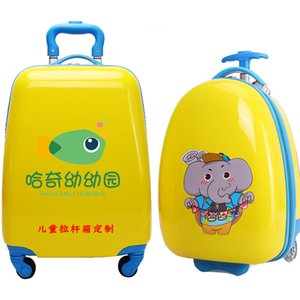 Trolley 16 Inch Children's Egg Shaped Square Universal Wheel Primary School Students' Suitcase Boarding Box Seal