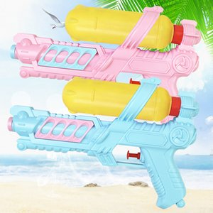 Water children's playing beach bathing drifting air pressure toy water gunX1UW