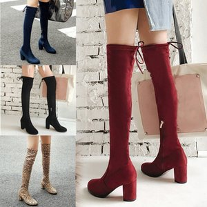Womens Over The Knee Boots Sexy High Heels Shoes Woman Elegant Long Party Booties Ladies Square Heel Round Toe Shoes 2019 New N4Af#