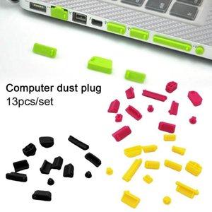 가방 유니버설 탄성 실리콘 방진 방지 노트북 포트 수호자 방진 노트북 컴퓨터 플러그 스토퍼 커버 키보드 커버