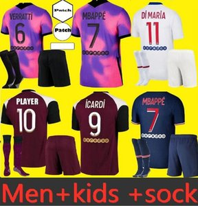 Novo conjunto 2020 2021 adulto e infantil PSG Jersey 2020 2021 mbappe camisa de futebol infantil Paris VERRATTI CAVANI DI MARIA MAILLOT DE FOOT