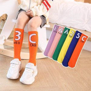 Kids Socks Cotton Boys Booties Girls Knit Knee High Sock Casual Sports Children Clothes Letter Student Spring Summer Baby Clothing 3-12Y B4701