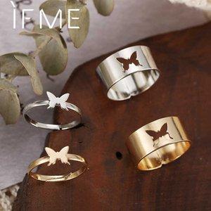 Кольцо Если мне 2 спаренная бабочка пара регулируемая набор для женщин мужчин унисекс золотой серебряный цвет металлов модные украшения