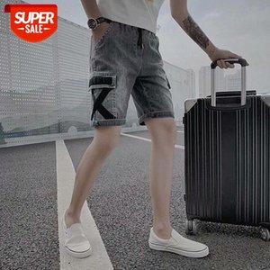 Thin overalls denim shorts men's slim stretch five-point pants Japanese retro men and women #5H7i
