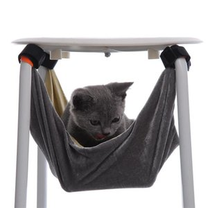 37*37&48*48cm S M Cat Bed Pet Kitten Cat Hammock Removable Hanging Soft Bed Cages for Chair Kitty Rat Small Pets Swing