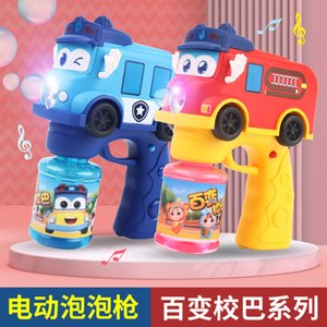 Water Parks school bus electric bubble machine children's toys with automatic flash music gun
