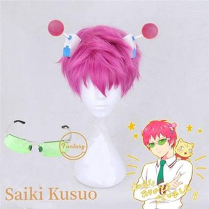 Saiki Kusuo No Sai-nan The Disastrous Life of PSI Saiki K.Cosplay Glasses Prop Hair Wigs Hair Accessories + Free Wig Cap1