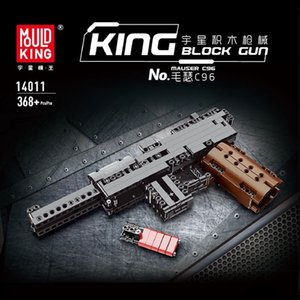 Yuxing gun can fire 14011 Mauser c96 pistol small particle children's assembled and inserted building block toy model