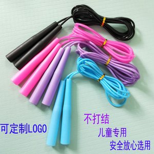 Children's Rope Skipping Primary and Secondary School Students Are Learning Special Examination Safety Sports Leisure Toys JO7W722