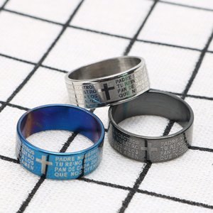 Scripture Cross Band Ring Stainless Steel Bible Accessories Bracelet Couple Jewelry Punk Fashion Trend