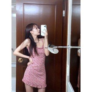 summer pink 2021 floral suspender skirt wchicen's Auricular French bra dress sexy short 6UOB
