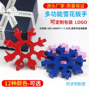 Stainless Steel Snowflake Wrench Octagonal Multifunctional Convenient Mini Tool Card 18 in One Z1CF813
