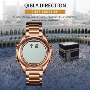 Бекумейская мусульманская молитва Azan, и Chibla Compass, Adan, будильник, хиджри, календарь, ислам, Халамен, Фажигиш