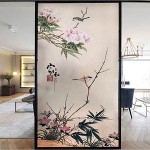 Customized Chinese style bathroom privacy window stickers bedroom balcony frosted decoration self-adhesive glass film