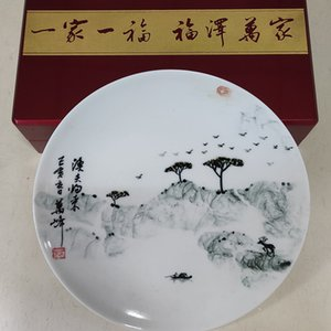 Everything Else Porcelain plate (Yangtze River water supply)