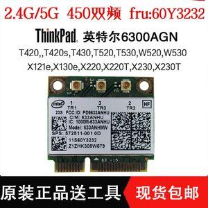 Lenovo y460y560t430y570 X201 x220 x230 Intel 6300agn 5g