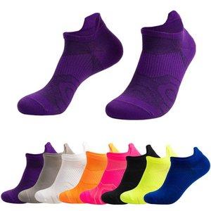 Men's Socks Sport Ankle Men Boat Nylon Outdoor Basketball Bike Running Breathable Non-Slip Candy Color No Show Women Sock