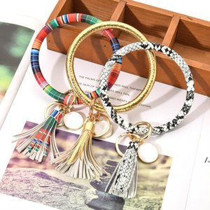 Party Gifts Leather Tassels Bracelet Keychain Gold Silver PU Wrist Key Ring Sunflower Leopard Patterns Bangle Holder Dia 7.5cm AHA4778
