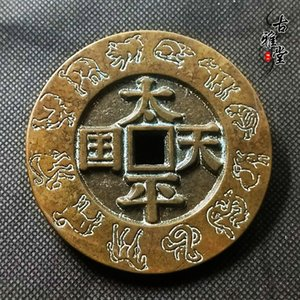 China bronze Coin Old Dynasty Antique Currency Cash 70mm Round square hole money