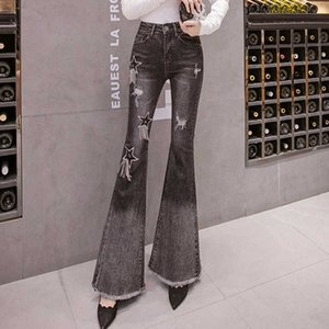 Spring Patchwork Stars Tassel Jeans Pants Hole Warn Out Elegant Female Wide Leg Flare High Waist Ladies Long Trousers 210531