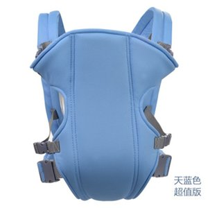 2017 Brand New Adjustable Baby Infant Toddler Newborn Safety Carrier 360 Four Position Lap Strap Soft Baby Sling Carriers 2-30M 763 S2