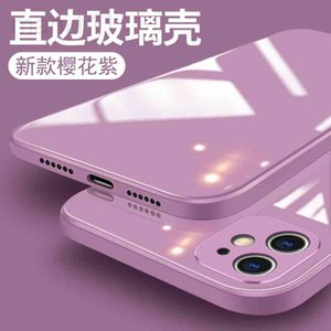 Suitable for Apple 11 fine hole Rubik's cube straight edge mobile phone iPhone 12 lens full liquid glass case mirror cover