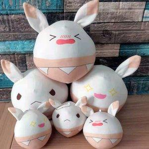 Original God Game Anime Dumpling Plush Pillow 12CM Stuffed Animals Doll Keli Gan Yu Carved Qing Pendant