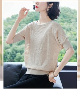 Cypress cottage 2021 loose round neck T-shirt casual soft bottom blouse women's top solid color