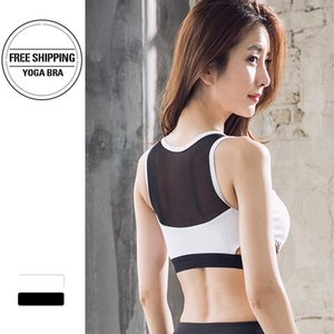 Gym Clothing 2021 Seamless Sports Bra Top Fitness Women Racerback Running Crop Tops Workout Padded Yoga High Impact Activewear