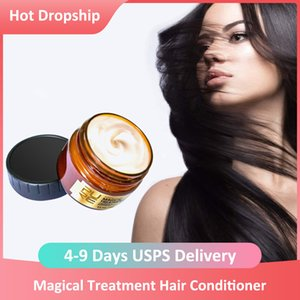 Drop Ship US Stock 60ml Hair Conditioner Hair Scalp Magical Treatment Hair Keratin Nutrition Baking Oil Damaged Repair Mask