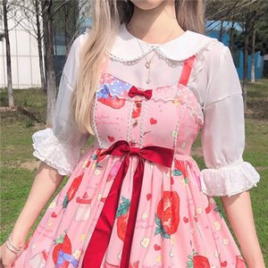 Ladies shirts Summer Cute Chiffon Shirt Women Japanese Lolita Short-sleeved Tops Female with Daily Sweet Peter Pan Collar Blouses