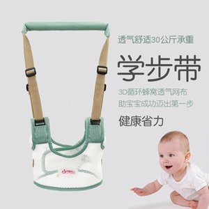 Triangle Towel for Baby Walking Belt