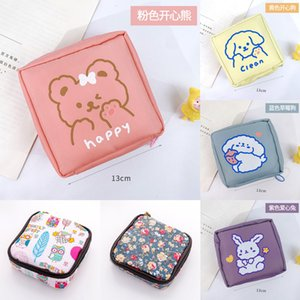 Ins Net Red Aunt Towel Cute Portable Monthly Small Large Capacity Girl Sanitary Napkin Storage Bag BH8M