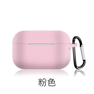 Share to be partner Compare with similar Items Soft Silicone Earphones case Bluetooth Wireless Earphone Protective Cover Box for pk i60 i200 i100 i500 tws dgfdhy