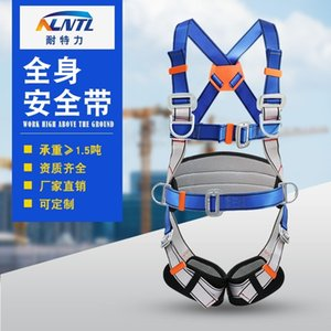 Expand outdoor electrician's anti whole body safety, high-altitude operation type fall safety belt, rock climbing belt and five point rope