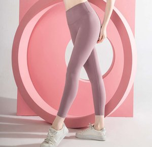 Lulu no embarrassment line naked sense spring and autumn fitness sports Pants Yoga suit