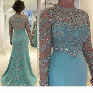 Vintage Sequins Mother of the Bride Dresses Long Sleeves Beads Crystals Mother of Groom Dresses Plus Size Evening Prom Gowns