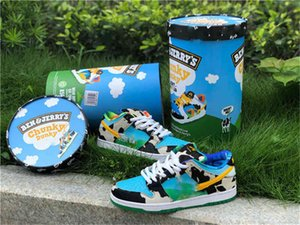 X Jerry's Dunk Man box 2021 Basky SB Basky Pro Dunky Chunky Pulse-Black-University-Skateboard de planche à roulettes d'or QS avec Ben Special White / Lag HDLV