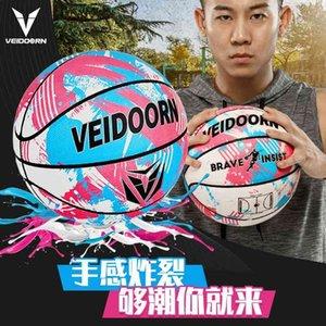 Weidong 5, 6, No. 7 cement ground training student game Pu basketball