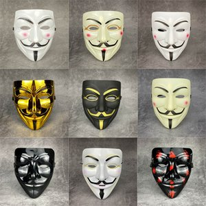 V-shaped Mask Plating Thick Matte With Eyeliner PVC Environmental Protection Black Masks For Halloween Costume Cosplay HH21-415