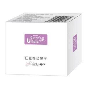 Youxin School Sanitary Napkin Daily and Night Pad Box Menstrual Aunt