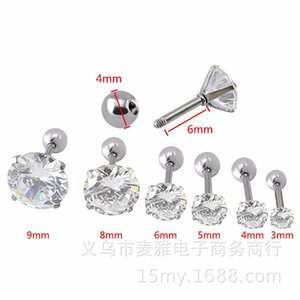 Four Claw Stainless Titanium Steel, Metal Thread, Korean Crystal, Diamond, Zircon, Male and Female Small Earrings, Earbone Nail