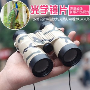 Children's Camouflage Telescope Student Portable Outdoor Toy Single and Double High Definition Magnifying Glass Optical EO3T719