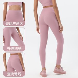 Yoga Leggings Gym Clthes Women Running Fitness Sports Pant Womens Legging Panties Match for Bra Tops